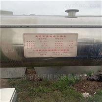 南通羅斯3.3立方真空低溫連續干燥機報價