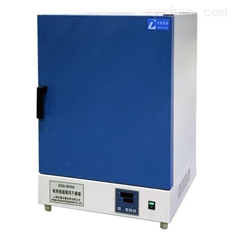 不锈钢电热干燥箱立式试验箱价格