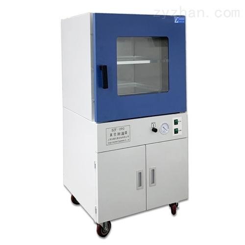 国产立式真空测漏箱工厂