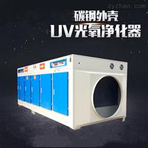 滄州旺順uv光氧廢氣凈化器 VOC有機廢氣處理