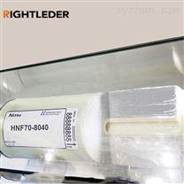 耐酸卷式纳滤膜 海德能深圳纳滤NF膜生产