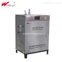 72KW不锈钢电蒸汽发生器