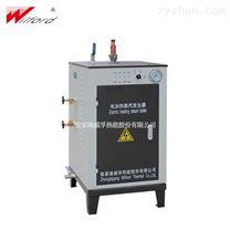 MINI迷你型電熱蒸汽發生器