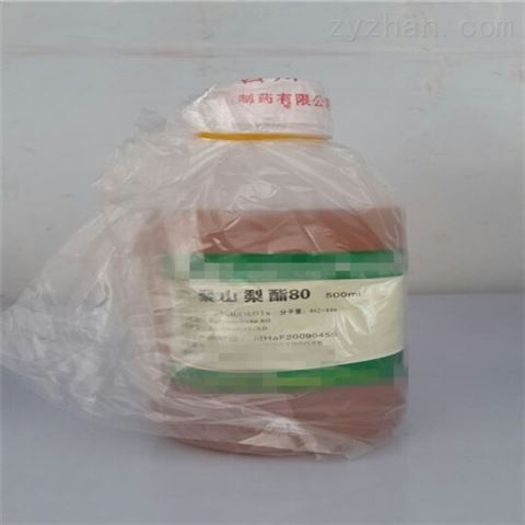 医药用级DL-苹果酸特性