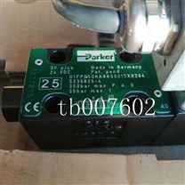 PARKER 液压阀D1FPE50HA9NS00现货包邮