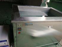 多槽超声波清洗设备