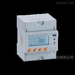 安科瑞DDSY1352-NK 单相预付费表/带485通讯