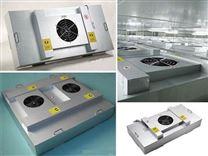 山東FFU過濾器廠家 風機過濾機組類型.
