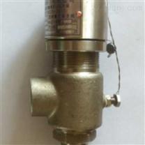 彈簧式安全閥A21W-16P