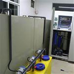 医学检验科 PCR实验室污水处理系统