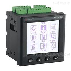 安科瑞高压柜低压抽屉柜 无线测温装置