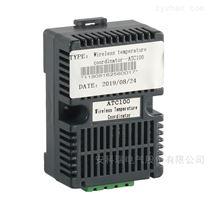 无线测温收发器 RS485