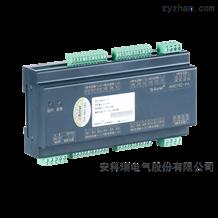 AMC16Z-FDK24数据中心双路直流出线24分路电能开关量