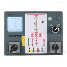ASD320-P3开关柜综合测控装置 无线测温