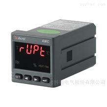 WHD48-11安科瑞高性价比智能型温湿度控制器45*45