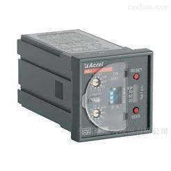 ASJ20-LD1A智能剩余电流继电器 嵌入式安装 开孔48*48