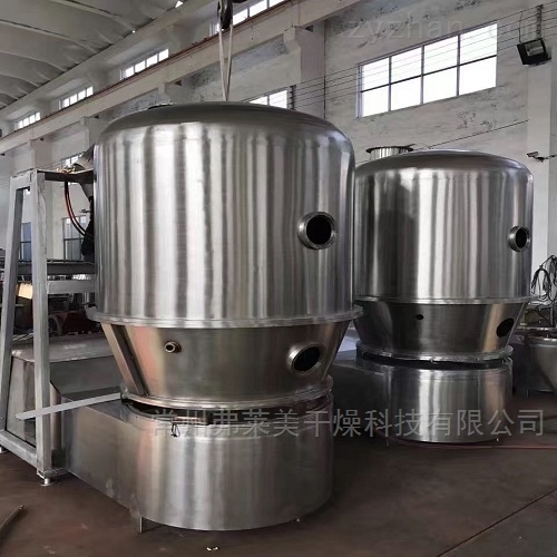 颗粒物料沸腾干燥机