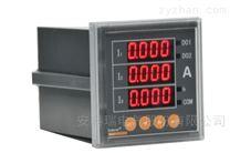 安科瑞PZ72-AV3/KC 三相電壓表/帶開關量、485通訊