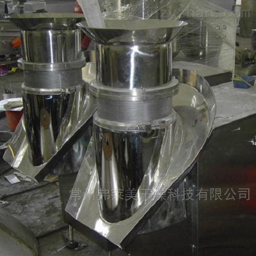 ZLB-250旋转制粒机