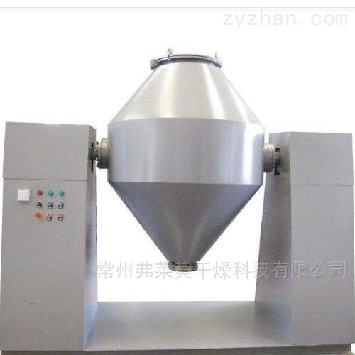 低温溶剂回收双锥真空干燥