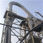柠檬酸钙脉冲气流干燥机