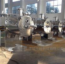 钨酸钠真空耙式干燥机