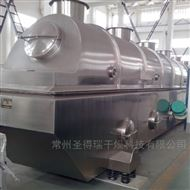 ZLG聚乙烯振動流化床幹燥機