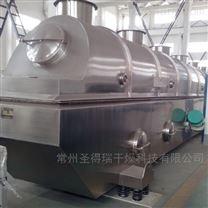 聚乙烯振動流化床干燥機