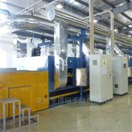 DW催化剂带式干燥机