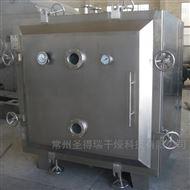 FZG方形真空幹燥機