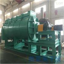 氯化镁真空耙式干燥机、镍钴锰酸锂烘干机