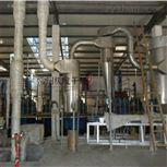 磷酸盐干燥机