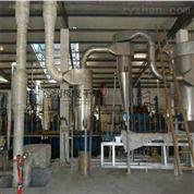 磷酸鹽干燥機
