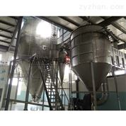 腐植酸鹽干燥機