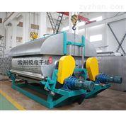 雜鹽母液干燥機
