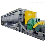 氧化鐵黃干燥機
