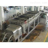 醫療廢水槳葉干燥機