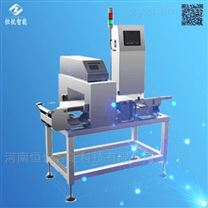金屬探測重量檢測一體機
