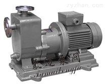 ZCQ不銹鋼自吸泵