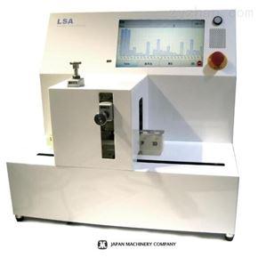 LSA激光顶空分析仪