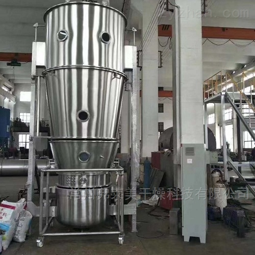 药品冲剂一步沸腾制粒干燥机