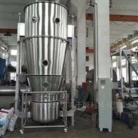 藥品沖劑一步沸騰制粒干燥機