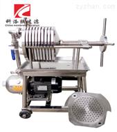 纸板卧式圆型压滤机