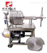 紙板臥式圓型壓濾機