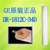 超滤膜GE 8040 4040 2540 1812 F C