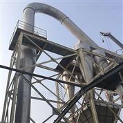 玉米蛋白脉冲式气流干燥机、颗粒烘干干燥器