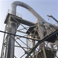 A.B.S树脂脉冲气流干燥机