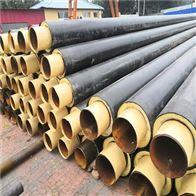 钢套钢预制直埋无缝保温钢管