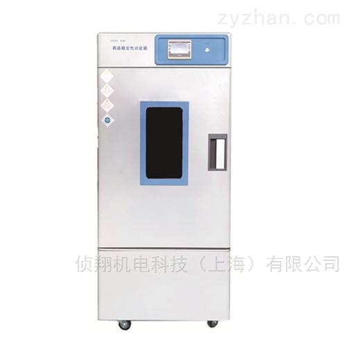 生物制品稳定性试验箱