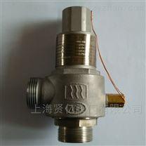 DA-10 DA-15低溫微啟式安全閥